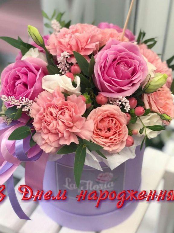 Найкращі привітання з днем народження дівчинці у прозі, українською мовою