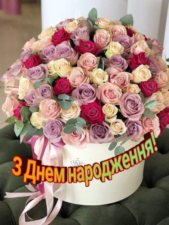 Кращі привітання з іменинником батькам у прозі, українською мовою