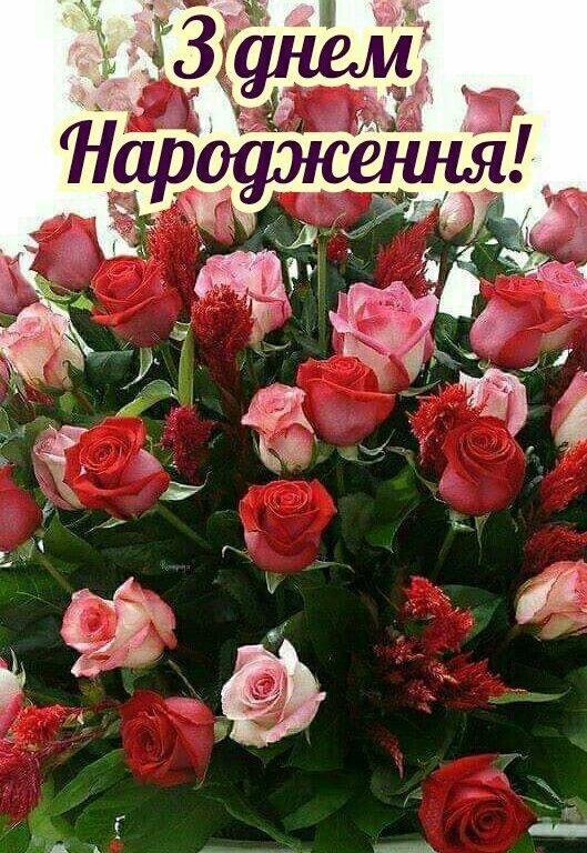 Гарні привітання з днем народження дитині 8 років у прозі, українською мовою