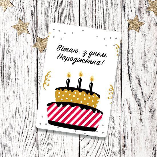 Найкращі привітання з днем народження куму своїми словами, у прозі