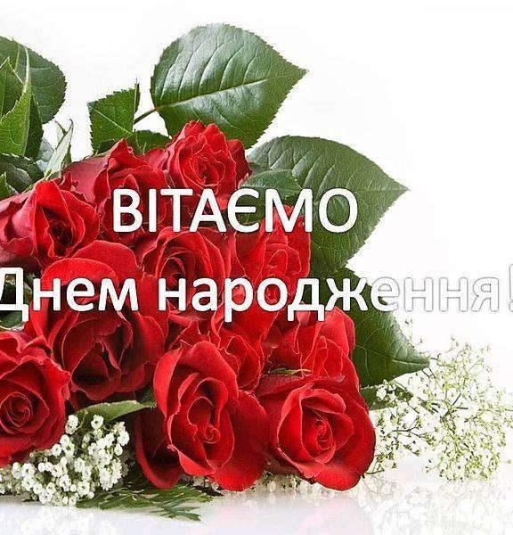 Зворушливі привітання на Ювілей 65 років у прозі, українською мовою