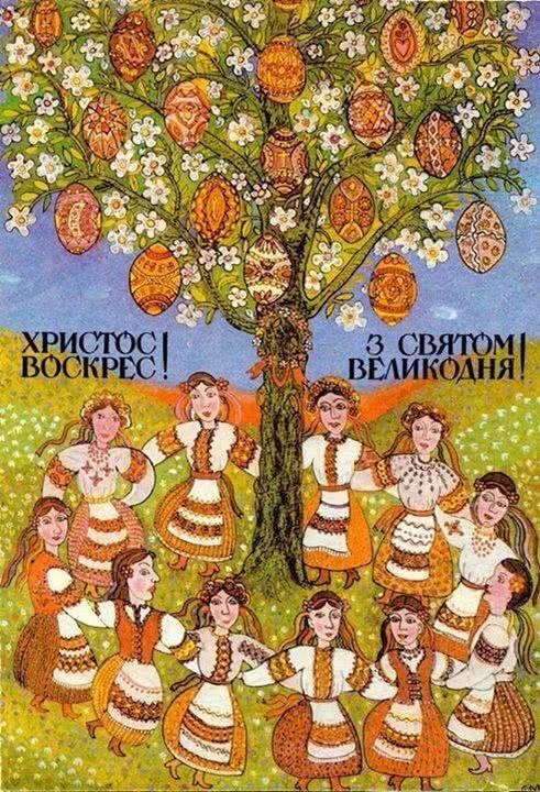 Красиві привітання з Пасхою у прозі, українською мовою