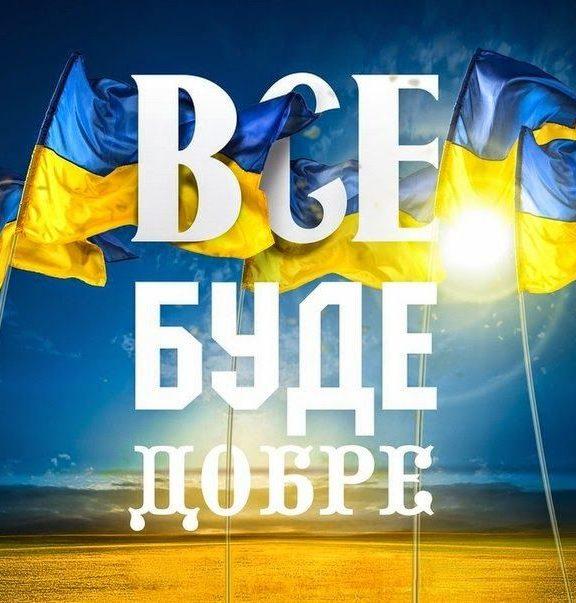 Привітання з 23 лютого у прозі, українською мовою