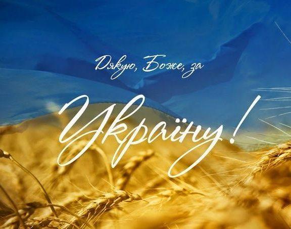 Оригінальні привітання з 23 лютого українською