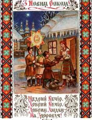 Оригінальні Новорічні привітання 2022 у прозі, українською мовою