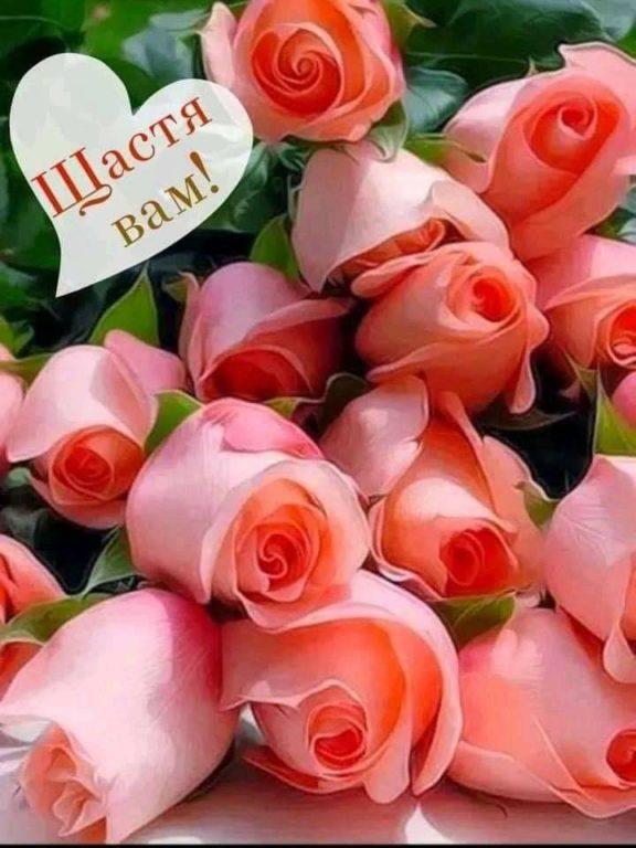 Гарні привітання з Василем українською